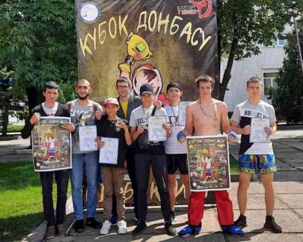 Кубок Донбасса по кикбоксингу