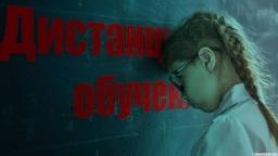 В Константиновке на самоизоляции находятся школьники нескольких классов