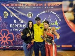 Среди спортсменок Константиновки – еще одна чемпионка Украины