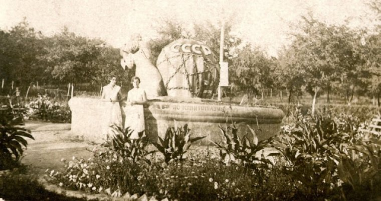 Фонтан в парке Металлургов