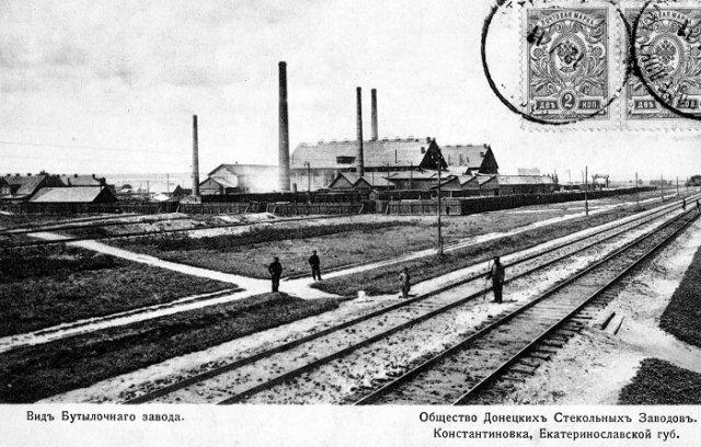 Заводской центр (часть 1)
