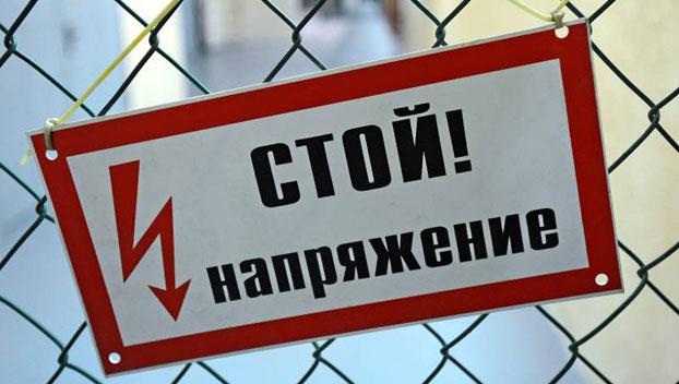 На одном из неработающих предприятий Константиновки обнаружен труп мужчины