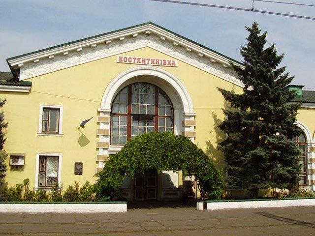 С ноября электропоезда не будут останавливаться в Константиновке