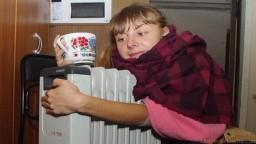 В Константиновке, по улице Европейской, 36, не отапливается полдома