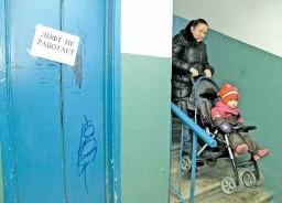 В 2017 большинство лифтов Константиновки остановится