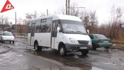 На дороги Константиновка потратят 120 миллионов гривен