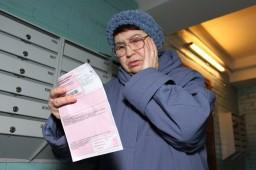 Жители Константиновки должны «СЕЗ» 30 миллионов гривень!