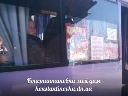 ФОТОФАКТ: Стоимость проезда 5 грн.