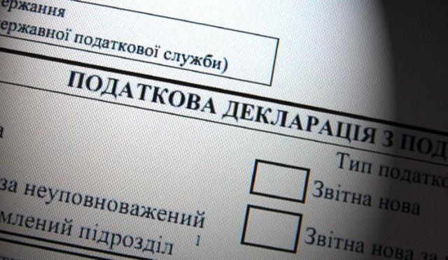 Как выглядит разница в доходах жителей Константиновки и украинских министров