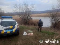 В Константиновке полиция задержала двух браконьеров