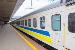 Железнодорожные билеты подорожают с 1 апреля: подробности