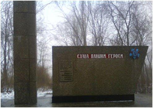 Братская могила советских воинов (УчХоз)