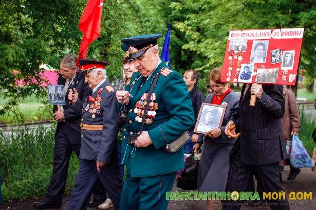 День Победы в Константиновке