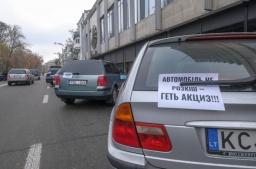 Владельцам «евроблях» предложили новую схему растаможки автомобилей
