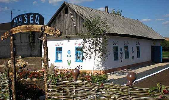 Музей в Александро-Калиново