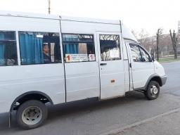 В Константиновке назвали время для проезда в маршрутках по спецпропускам и без них