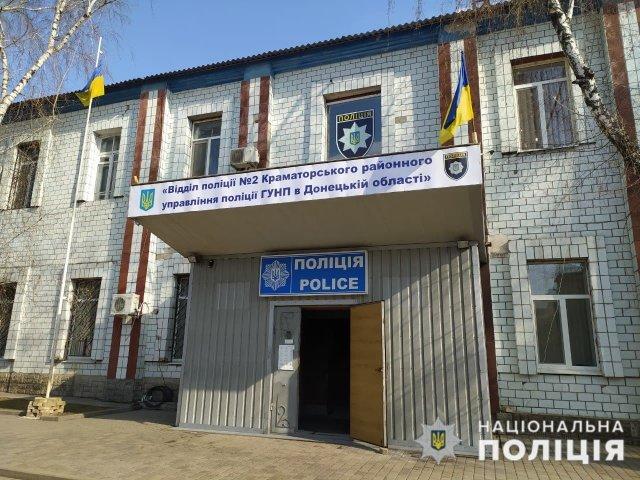 В Константиновке полицейские разоблачили мужчину, причастного к убийству знакомого