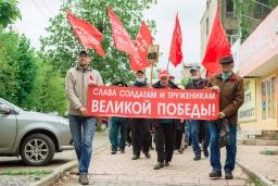 76-ю годовщину Великой Победы отметили в Константиновке (ФОТО)