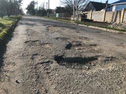 Проблемные дороги в Константиновке: будут ли их ремонтировать