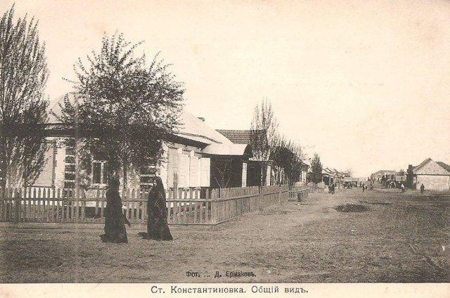 Станция Константиновка. Общий вид