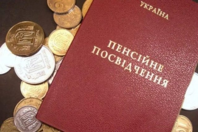 В ПФУ определили сроки перерасчета выплат для работающих пенсионеров