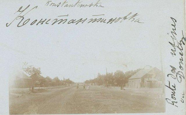 Жесткая стачка июля 1900 года на Константиновских заводах