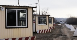 Ситуация на блокпостах Донбасса утром 22 ноября 2019 года: Проезда ожидали 220 авто
