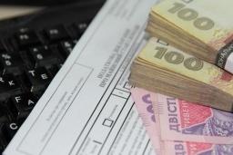 Константиновская государственная налоговая инспекция приглашает граждан задекларировать прошлогодние доходы