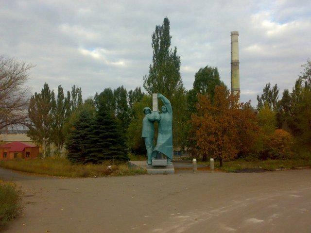 Памятник гвардейцам пятилетки