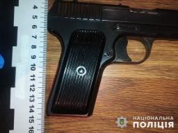 Жителю Константиновки грозит уголовная ответственность за незаконное хранение оружия