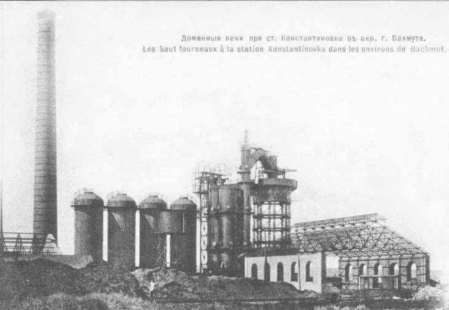 Заводской центр (часть 2)