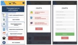 Через мобильное приложение #Legal_ZrPlat налоговики теперь принимают жалобы о невыдаче чеков
