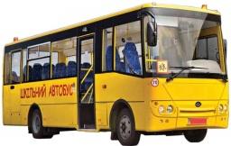 В Константиновской ОТГ обеспечат льготный проезд для педагогов и школьников: подробности