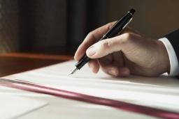 Президент подписал закон о расширении полномочий и.о. министров
