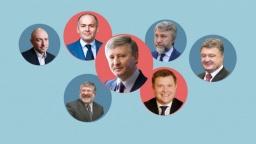 Forbes обновил рейтинг миллиардеров Украины. Новинский - миллиардер.