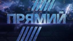 """Порошенко """"за большие деньги"""" купил телеканал «Прямой»"""