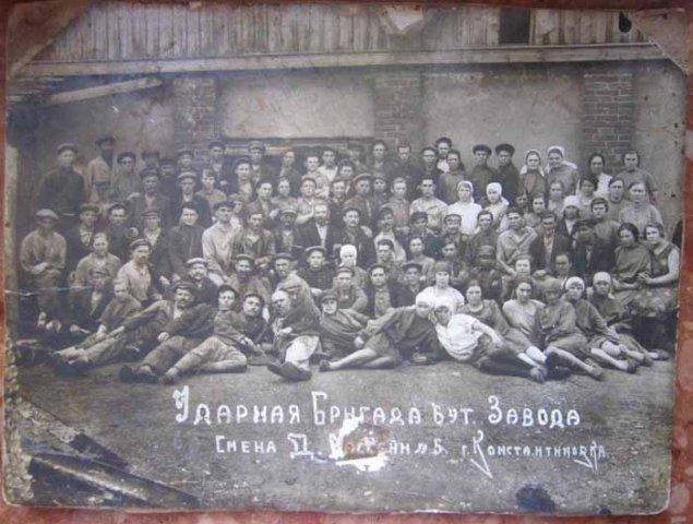 """Ударная бригада бутылочного завода. Смена """"Д"""", ванна №5"""