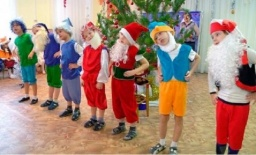 Как встретят Новый год воспитанники детских садов в Константиновке