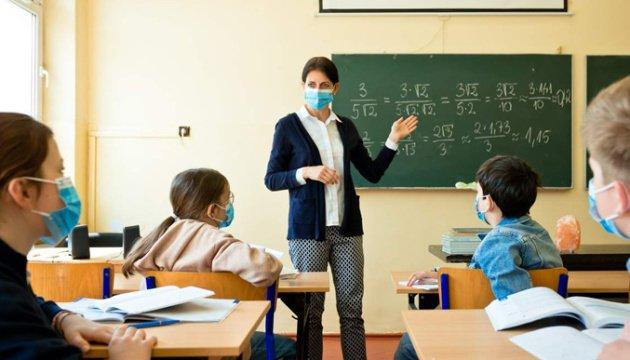 О работе школ после каникул рассказали в управлении образования Константиновки