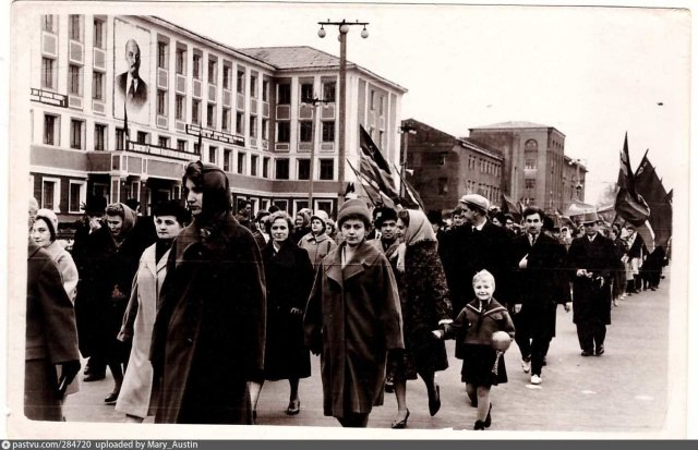 Парад Октябрьской революции. 7 ноября 1965 г.