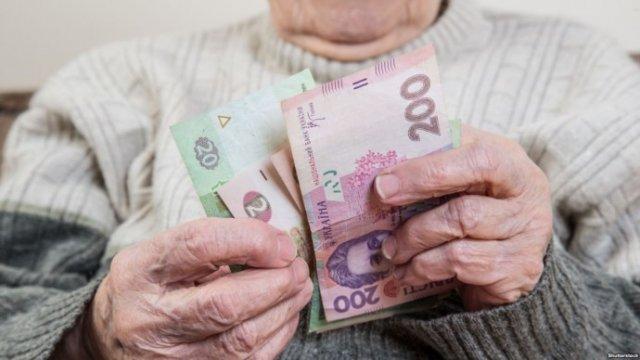 Украинцам пересчитали пенсии: кого коснулось повышение