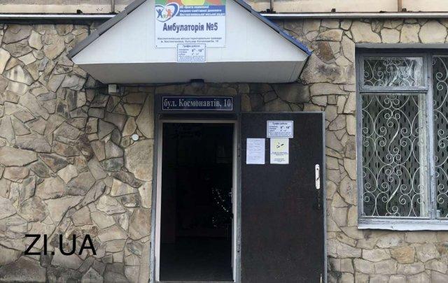 Ремонт в амбулатории № 5 в Константиновке: Где теперь будут принимать пациентов врачи