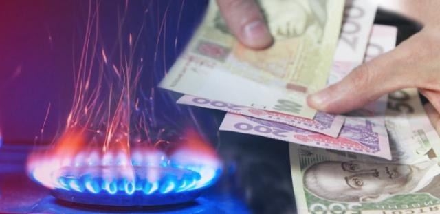 Цена газа в Украине превысила отметку 15 тысяч гривен - СМИ