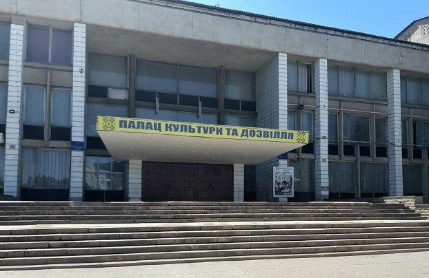Творческие коллективы ДК приглашают жителей Константиновки на бесплатный концерт