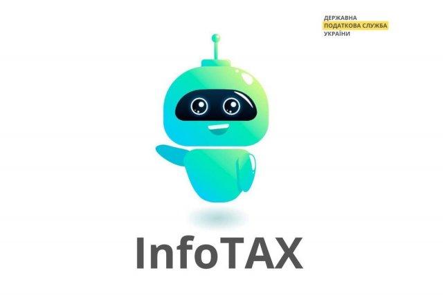 Налоговый бот «InfoTAX» будет сообщать о сроках, долгах и учетных данных