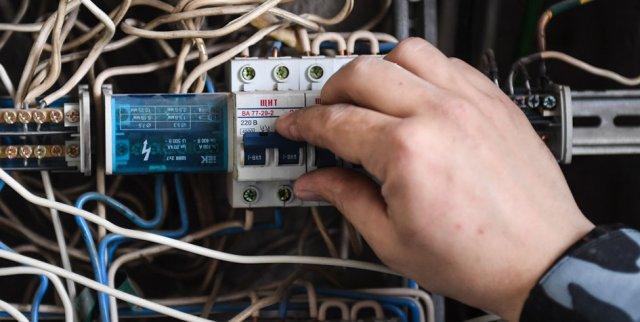 Где отключат электроснабжение в Константиновке 6 июня 2021