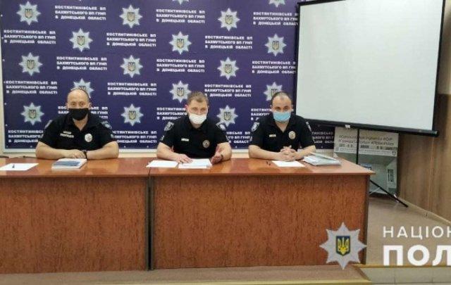 Новые назначения в руководящем составе полиции Константиновки