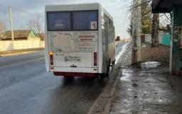 На вечерние автобусные рейсы жители Константиновки не спешат