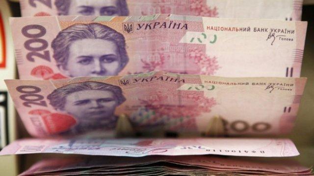 В Украине прошла проверка всех субсидиантов