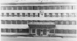 Дом Советов - административное здание